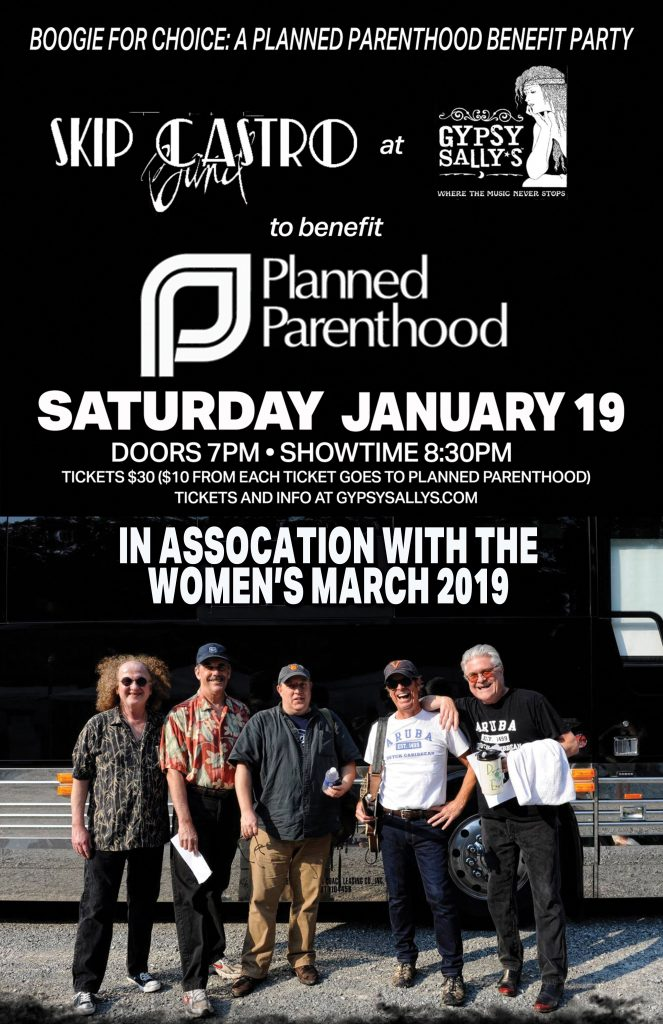 Boogie For Choice at Gypsy Sally's – A Planned Parenthood Party